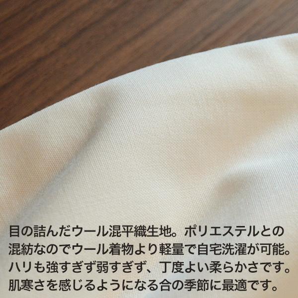 【合用〜冬用】寺用白衣(はくえ)単衣仕立T/W...の紹介画像2