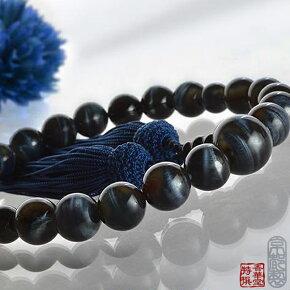 京都の念珠・数珠(じゅず)青虎目(トラメ)22玉共仕立正絹頭付房(セール品)【京雅●0408】