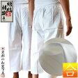 『合用 綿縞裾捌(めんしま すそさばき)』サラサラ 綿100%2サイズ:M/L【男性用/僧侶用】
