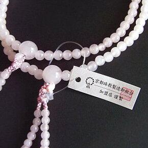 京都の念珠・数珠(じゅず)ローズクオーツ二輪5ミリ共仕立正絹頭付房(セール品)