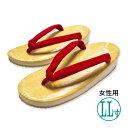 【あす楽】女性用 草履(ぞうり) 赤鼻緒 サンド底LL寸/天部分:24cm