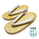 【あす楽】女性用 草履(ぞうり) 白鼻緒 サンド底LL寸/天部分:24cm