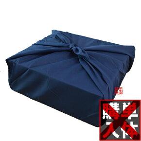 【贈答品・保管用に】提灯用ふろしき(紺)添付オプション同時購入の提灯サイズにあった風呂敷1枚を添付いたします