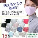 Mask_araeru