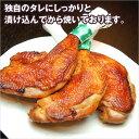 【クリスマス限定】【3本セットで送料無料】赤鶏のローストチキン骨付きもも肉!温めるだけで調理OK!【クリスマス】【ローストチキン】【骨付きもも肉】10P18Ju...