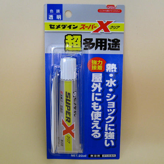 Glue Super X clear ultra versatile bond adhesives Deco den, handmade decoration!