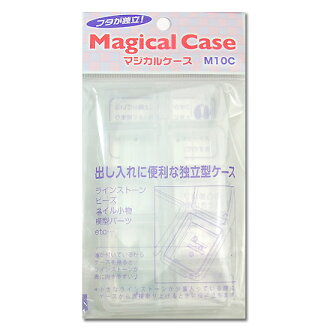 -Made in Japan to cover independent type rhinestone case magical case M10C rhinestone storage!