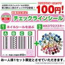 20150520-100en-11