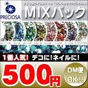 Pre-500mix
