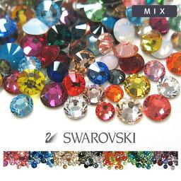 スワロフスキー ネイルパーツ ラインストーン ネイルサイズMIX 100粒 11タイプ 選べる お試し ネイル パーツ デコパーツ スワロ Swarovski ss5/ss7/ss9 ランダムに入っています
