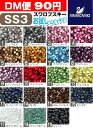 A Swarovski rhinestone [a little type]: Very small size ss3:: [email service free shipping] [same day shipment] until weekdays 16:00 ● SS3 (to fill up the gap of 2000 approximately 1.3mm )# 【 sale price 】 デコ electric デコ Swarovski nail iphone デコパーツネイルストーンデコ!)
