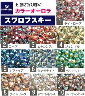 Swarovski rhinestone ★ Aurora colors (color AB) #2028/#2058-SS5, SS9, SS12, SS16 nail Art Deco Swarovski stones nail stone