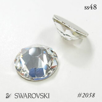 In addition to Super ★ ビックスワロフ skiing::: Crystal-SS48 (diameter 11 mm):::-grain