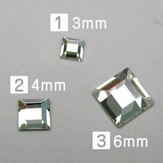 Square Swarovski cloth # 2400 # Square Flat Back Crystal bigs tone Swarovski special cut