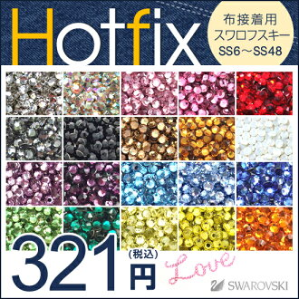 All 20 hotfix color ● ss6 (in 2.0mm )● ss10 (2.8mm )● ss12 (3.0mm )● ss16 (4.0mm )● ss20 (5.0mm )● ss34 (7.0mm )● ss40 (8.5mm )● ss48 (11.0mm) rhinestone Swarovski T-shirt!) for the Swarovski Hotfix cloth adhesion