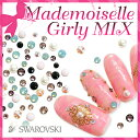 Madegirly-mix-1