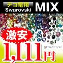 Mix-112-1-decoden