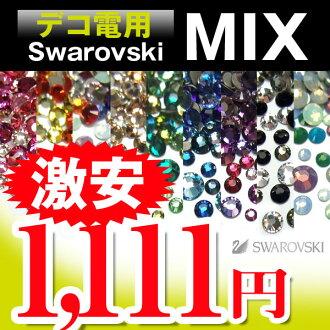 Swarovski rhinestone ★ デコサイズ MIX (200 grain) can choose from 9 colors! contains random ss9/ss12/ss16/ss20 size! Swarovski Deco in スマホデコ ♪ Swarovski Deco electro mix