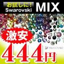 Mix-112-1-otam