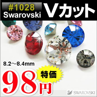 Swarovski cut a V embedded #1028/#1088-SS39 ( 8.2 mm-8.4 mm ) Swarovski clearance for Deco nail art