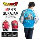 【当店限定】ドラゴンボールZ スカジャン バイク柄 サテン ジャンパー 刺繍 メンズファッション アウター