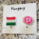 SATOPP'S ハンガリー&サワーチェリースープ 樹脂イヤリング(ノンホールピアス) <サトップス 国旗&国民食シリーズ>