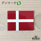 国旗ステッカー・S デンマーク <スーツケースやスマホ・車にも貼れる 世界の国旗シール・デカール> 北欧  _kokkis