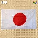 日本国旗・日の丸 プチプライス★旗・フラッグ 155x85  _kokkis_02P03Dec16