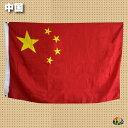 中国旗 プチプライス★旗・フラッグ 155x85  _kokkis_02P03Dec16