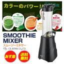 Mixer-main