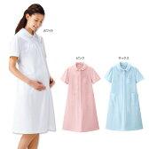 1107 マタニティビューティワンピース【医療 ナース 看護 白衣 女性】