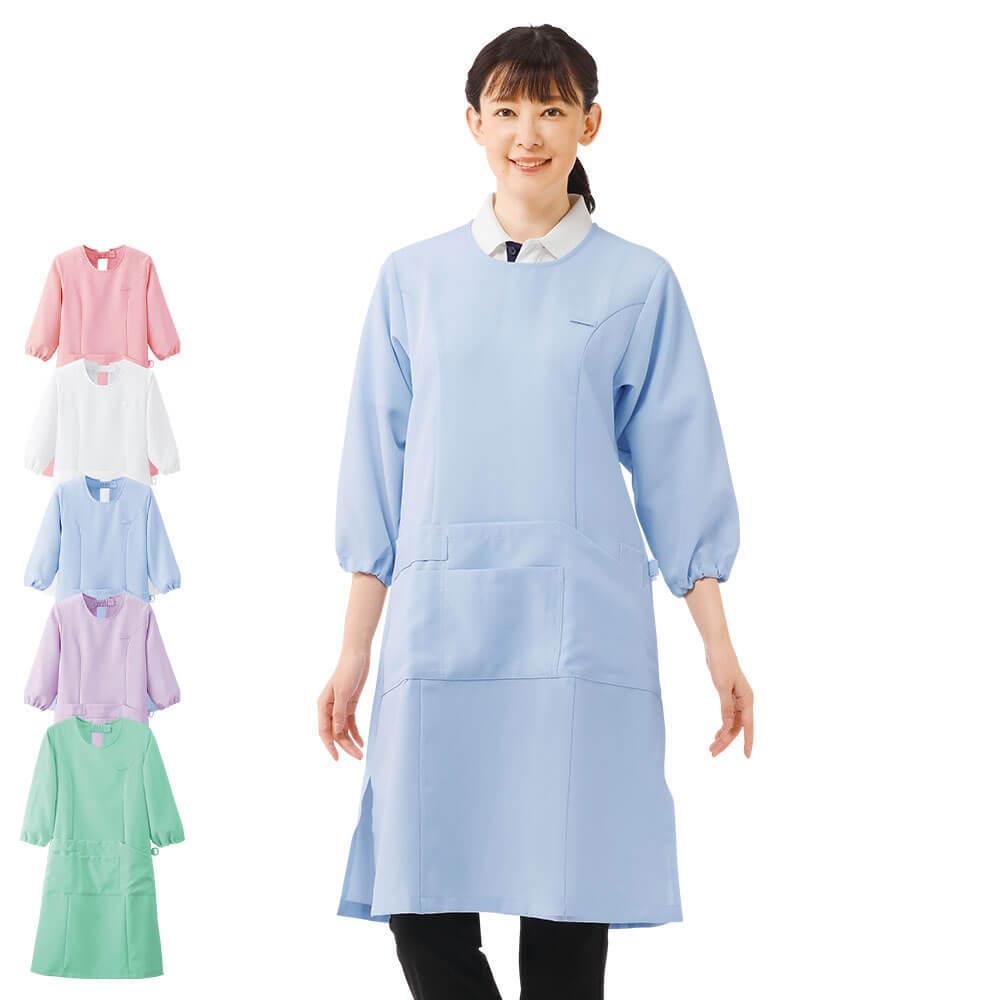 3173 ロング丈予防衣(さらりタッチ)【ナース エプロン 介護 病院 保育士 看護師 歯科衛生士】