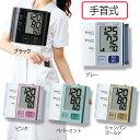 10354 シチズン電子血圧計CH-657F【ナース 小物 ナースグッズ 看護師 医療 介護 計測】