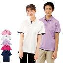 PL00013 配色レイヤードポロシャツ【医療 ナース 看護 介護 白衣 女性】