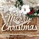 kokoni【木製 クリスマス】木製クリスマスバナー【christmas xmas クリスマス飾り付け ナチュラルインテリア メリークリスマス 飾り付け 飾り ウォールデコ オーナメント インテリア クリスマスパーティー お祝い 木製ガーランド wood 木】