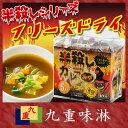 フリーズドライ 半殺しカレースープ  13.2g×5食 (17793)