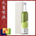 ノンアルコール甘酒 米糀甘酒(抹茶入り)1本化粧箱入り