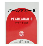 为夏天冷的甜点!【珍珠AGA—8】1kg[夏の冷たいデザートに♪【パールアガー8】 1kg]
