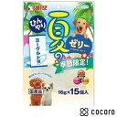 サンライズ 夏のひんやり ゼリー ヨーグルト味 16g×15個入 犬 おやつ ◆賞味期限 2020年12月