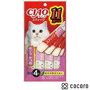 チャオ CIAO スティック 11歳からのまぐろ・かつお 15g×4本入 猫 おやつ ◆賞味期限 2022年1月