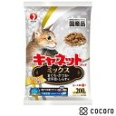 キャネットチップ ミックス 200g 国産 猫 キャットフード えさ 餌 ドライ ◆賞味期限 2021年9月