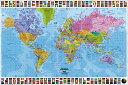 ポスターWorld Map-political english
