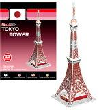 3Dパズル東京タワー ミニサイズ