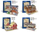 3Dパズル ワールドスタイルショップとハウス【アメリカバージョン】