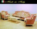 【イタリア家具が安い店】【イタリア製】リビング 三人掛け 3p 一人掛け 1p 4点セット コルチャゴ 10P27May16