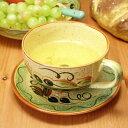 素敵なアイテム!《ポルトガル製》 陶器 手描き オリーブ柄 食器 BIG カップ & ソーサー グリーンコーヒー