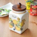 イタリア製 コーヒーキャニスター 保存容器 陶器製 レモン柄 保存びん ポーセラーツ キャンディポット