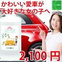 楽天kokoroshop【 kokoro 】 Car wash カーコーティング シャンプー & ワックス お得サイズ 500ml