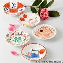 【 しょうゆ皿 5枚 】 縁起小皿揃え 【日本製/食器/和食...