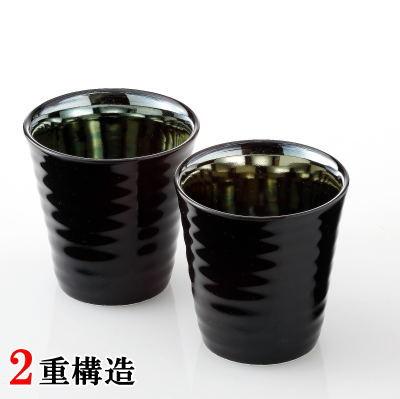 ロックグラスブリエペアオンザロックカップペア(中空2重構造)美濃焼日本製/陶器/洋食器/食器/コップ